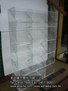 亞加力糖果箱-3