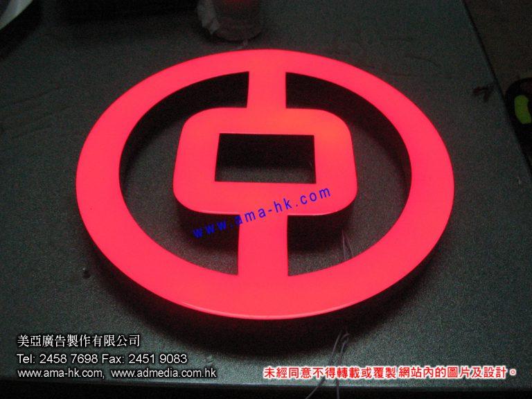 樹脂字LED招牌-4