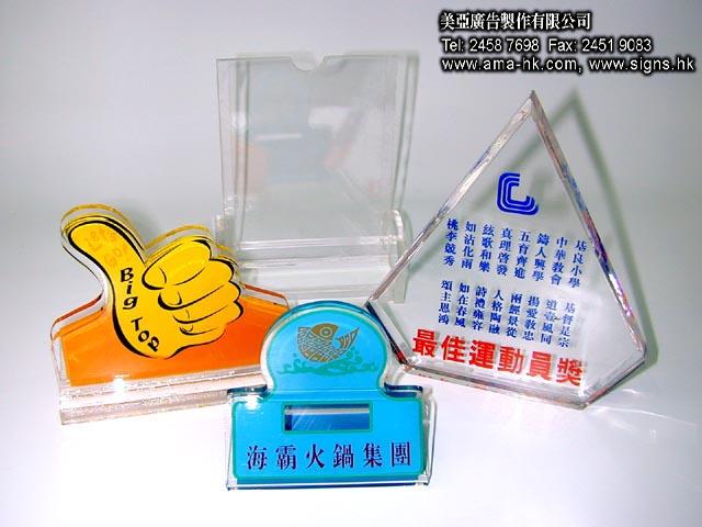 水晶製品-1