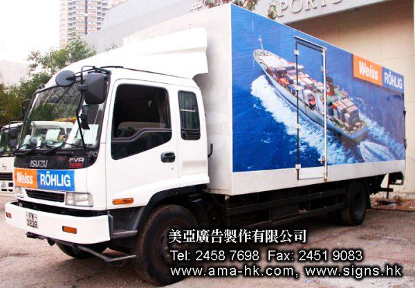 貨車車身廣告-5