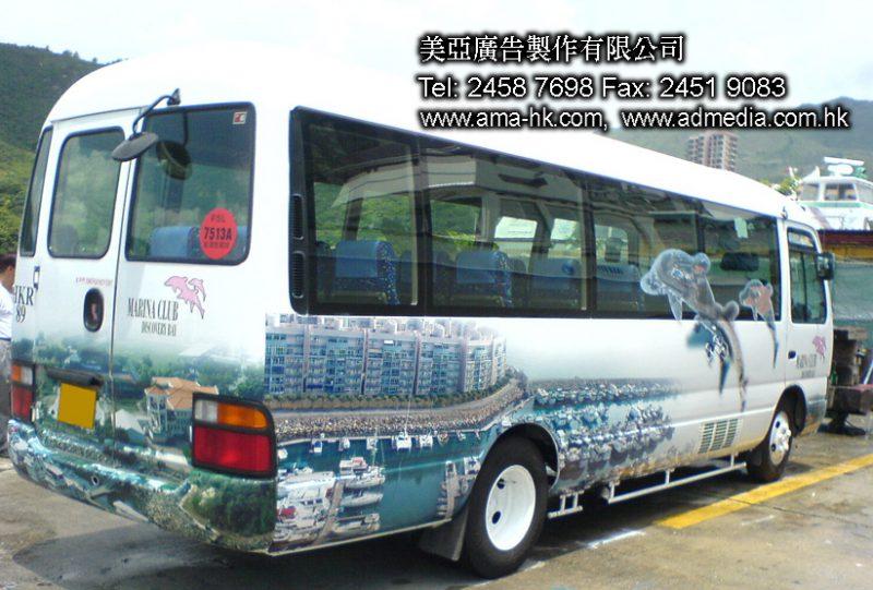 愉景灣游艇會小巴車身廣告