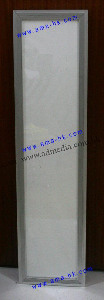 300x1200_LED面板燈