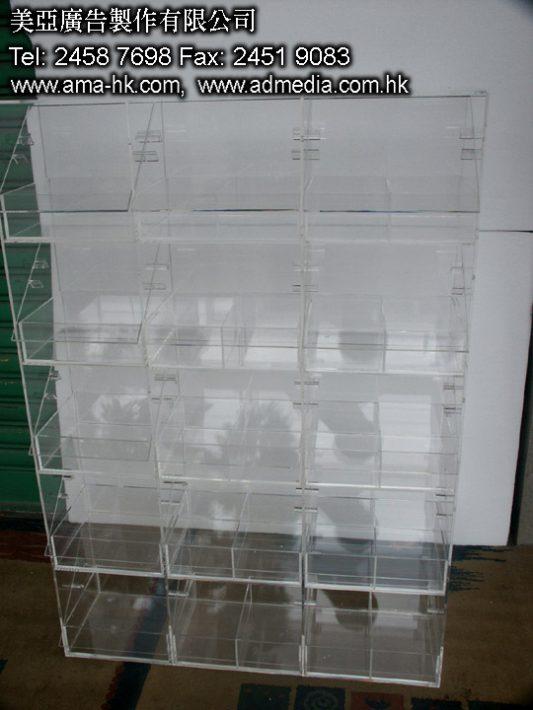 亞加力糖果箱A2