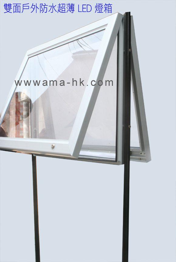 超薄鋁合金LED燈箱-3