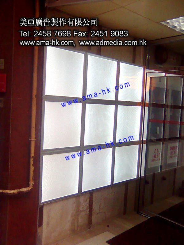 超薄鋁合金LED燈箱-5