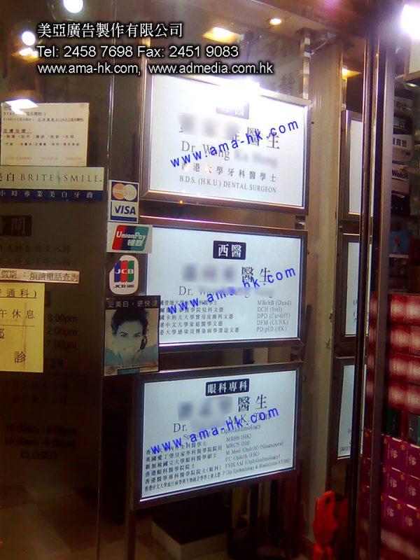 超薄鋁合金LED燈箱-9